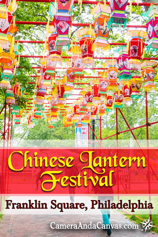 The Chinese Lantern Festival 2017, Franklin Square, Philadelphia is in it's 2nd year! It's open from May 9 till June 11th, 2017. Get in for free during the day or see it lit up at night if you purchase tickets.